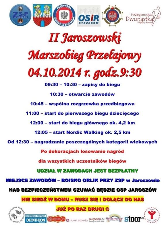 Jaroszowski Marszobieg 2014