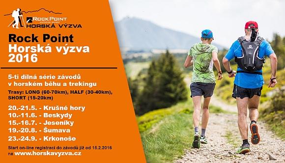 Horska Vyzva 2016 - małe