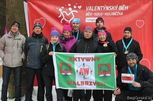 04.Valentynsky beh 2017